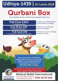 Qurbani 2018 Donate Your Qurbani Today